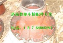 HD90009410040陕汽汉德7.5T前轮毂/HD90009410040