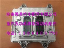 潍柴国五发动机国五电脑板612650080075/612650080075