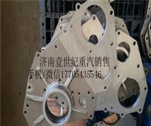 潍柴发动机齿轮室盖板/612600012645