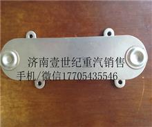 潍柴发动机机油冷却器芯/612600090571