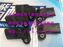 潍柴WP10进气压力传感器612630120004/612630120004