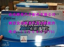 潍柴道依茨发动机修理包612600090162/612600090162