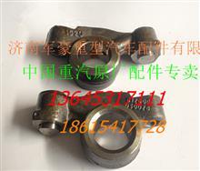 潍柴发动机潍柴WP10发动机排气门摇臂612600050026/612600050026