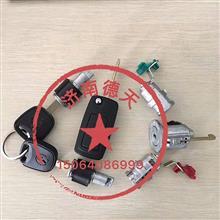 陕汽德龙X3000原厂门锁、方向盘锁、锁芯带钥匙套件/FDZ14251340099