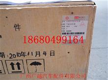 东风雷诺发动机气缸体总成/D5010550603
