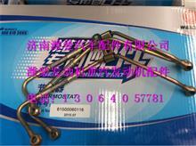 潍柴发动机空压机润滑油管61500060116/61500060116
