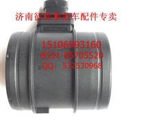 东风配件 东风多利卡空气流量传感器/0281006071