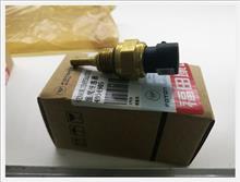 优势供应ISF3.8水温传感器4954905//3865346/3096153/4088750