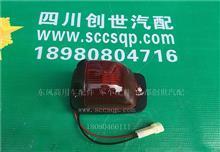 汉阳军车后顶灯包角灯边灯红色圆灯HYDD-001/HYDD-001