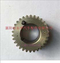 供应ZD30发动机链轮-进气凸轮轴/13024MA70A