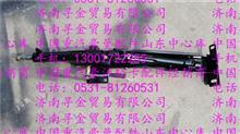 重汽豪沃轻卡转向管柱  豪沃HOWO轻卡配件  豪沃轻卡配件/LG9704470070