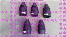 豪沃轻卡转向柱护套 豪沃HOWO轻卡配件  豪沃轻卡配件/LG9704470083