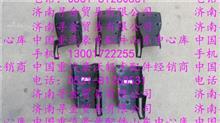豪沃轻卡转向柱护罩  豪沃HOWO轻卡配件  豪沃轻卡配件/LG9704470082