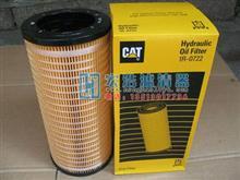 卡特滤芯9J5461  PT83卡特机油滤清器/卡特滤芯9J5461  PT83卡特机油滤清器