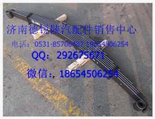 陕汽德龙奥龙前右钢板弹簧总成/DZ9100529009