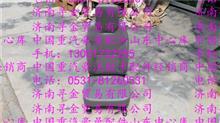 重汽豪沃HOWO轻卡驾驶室主座椅总成/LG1611510010