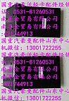 豪沃轻卡发动机支架 豪沃HOWO轻卡配件  豪沃轻卡配件/LG9704590043