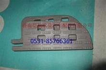 踏板垫ETX左中塑料/1B24984504125