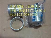 一汽解放锡柴6110发动机凸轮轴衬套K-1006028/锡柴6110发动机凸轮轴衬套K-1006028