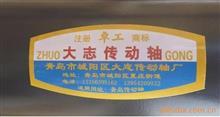 悍威传动轴/2206010-390