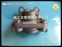 原厂792c东风科技克诺尔快放阀/3533N1-001