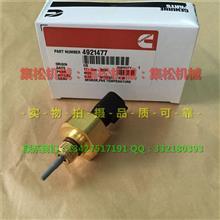 供应康明斯QSM11温度传感器4921477/曲轴连杆机构附件/4921477
