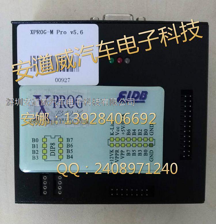 宝马脚部空间编程专用设备xp5.60编程器xp5.60