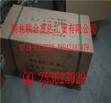 11C-08064 油门回位弹簧/11C-08064 油门回位弹簧