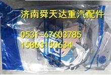 潍柴发动机发动机垫片修理包 612600900162/612600900162