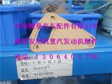 潍柴机油泵垫614070055/614070055