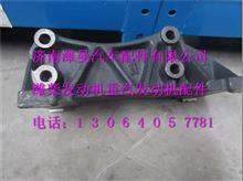 潍柴喷油泵托架612600080382/612600080382