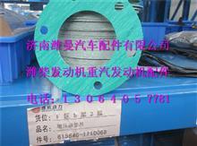 潍柴增压器座垫61564G-1110068/61564G-1110068
