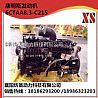 厦工XG3200C平地机工程机械康明斯发动机6CTAA8.3-C215/6CTAA8.3-C215
