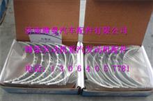 潍柴发动机原装原厂活塞连杆轴瓦612600030020/61560030033
