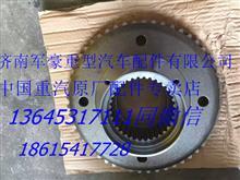 原厂重汽HOWO70矿车原厂轮边内齿圈支架总成AZ9970340020/AZ9970340020