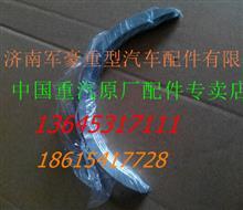 潍柴发动机配件潍柴发动机曲轴止推瓦81500010125/81500010125