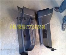 中国重汽HOWOT5G驾驶室上车踏板总成/WG16642450009