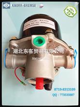 原厂792c 东风科技 东客克诺尔油水分离器/3545A07B-001
