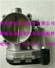 潍柴博世系统电子节气门0280750129/0280750129