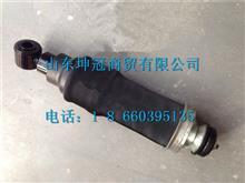 重汽豪沃A7前悬空气弹簧减震器AZ1664430103/AZ1664430103