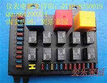 东风紫罗兰系列中央配电盒/37N48B-22010