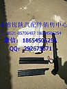 陕汽德龙新M3000喷水壶DZ15221740020/德龙新M3000喷水壶DZ15221740020