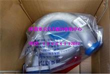 潍柴WD615废气涡轮增压器  612601111010/612601111010