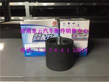 潍柴WP13电喷发动机风扇皮带惰轮(15PK惰轮)/612700060032