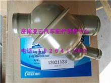 潍柴道依茨发动机TD226B节温器13021133/13021133