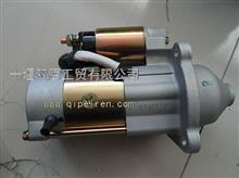 福田ISF2.8康明斯5363153起动机S43-20105起动机/5363153  ST9668  5266969