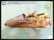 原厂792c东风科技克诺尔排气制动阀总成/3541Z66-001