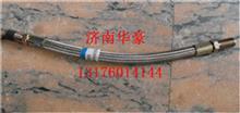 福田欧曼GTLETX2280雄狮神州制动管路高温橡胶管/1414235600009