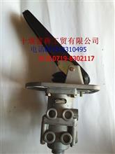 东风出口车直踏式制动阀总成/3514N/Y-010