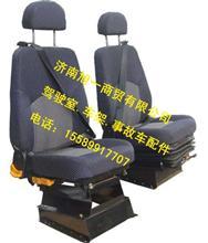 【一汽解放座椅】解放座椅价格_解放车座椅批发_解放车座椅厂家/一汽解放座椅 图片 价格 生产厂家
